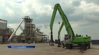 В Башкирии «Кроношпан» вложит 200 млн евро в строительство второй очереди производства