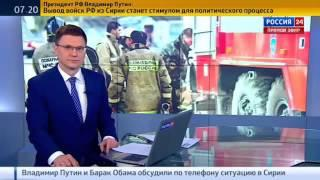 12 человек погибли в Башкирии в городе Стерлитамак при пожаре