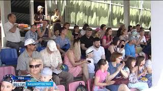В Уфе прошел очередной этап конно-спортивного турнира «Терра Башкирия»