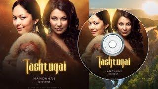 Handuhas project-Таштуғай/Таштугай/Tashtugay