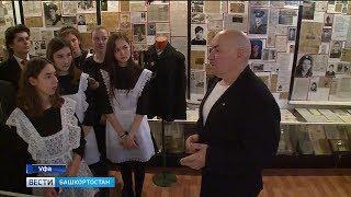 В Башкирии стартовал конкурс школьных сочинений «Герой, который живет рядом с тобой»