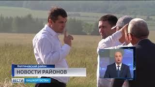Форум «Управдом» в Караидели, глава минсельхоза в Балтачево и ремонт подъездов в Иглино
