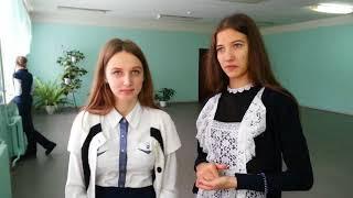 Научно практическая конференция школьников ЗАТО Межгорье
