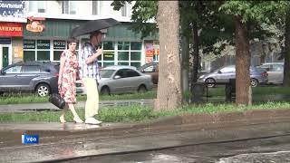 """""""Ласковый май"""": в Башкирии ожидается сухая и жаркая погода"""