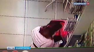 В Башкирии разыскивают женщину, укравшую из магазина детское питание - ВИДЕО