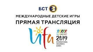 Церемония открытия 53 Летних Международных детских игр