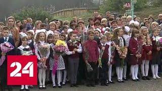 В Тулуне успели восстановить все детские учреждения к новому учебному году - Россия 24