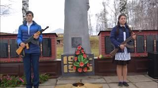 День Победы в с.Чураево Мишкинского района Республики Башкортостан