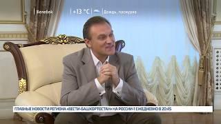 Кшиштоф Занусси: «Прекрасно, что вы не теряете этнические корни»