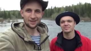 Путешествие по Северному Уралу.