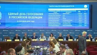Памфилова об итогах выборов Главы РБ: «Многим стоит поучиться у Радия Хабирова»