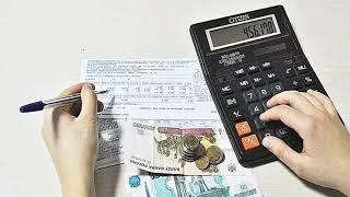 Новые платежи за отопленеи в Уфе