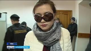 В Уфе допрашивают свидетелей обвинения по делу об изнасиловании дознавательницы