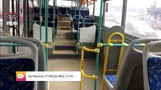 UTV. Подборка аварий Уфы и Башкирии за 1 апреля 2019 года