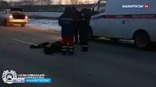 В Башкирии пешеход погиб под колесами сразу двух автомобилей: ВИДЕО