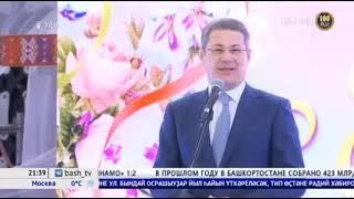 ВрИО Главы Республики Башкортостан Радий Хабиров поздравил женщин с 8 марта