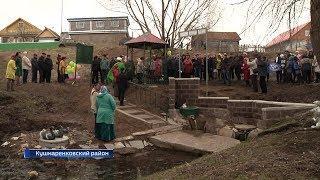 Именем Героя Советского Союза назвали родник в Кушнаренковском районе Башкирии