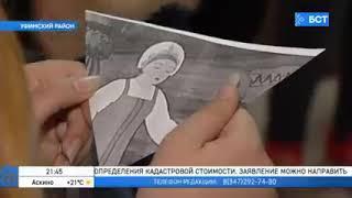 В Башкирии открылась смена детского лингвистического лагеря
