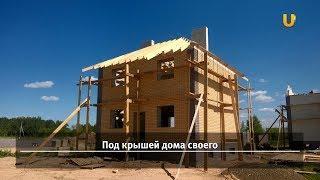 Новости UTV. Новостной дайджест Уфанет (Давлеканово, Раевский) за 16 января