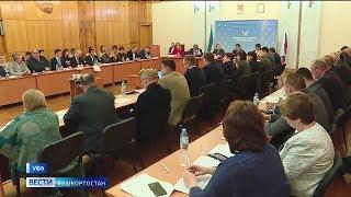 Активисты ОНФ и власти Башкирии обсудили реализацию нацпроектов