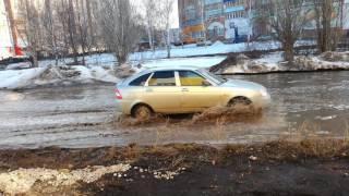 Море в г.Стерлитамак паводок 2017г перекресток Гоголя и Полевая