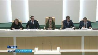 Глава одного из районов Башкирии выступил в Совете Федерации