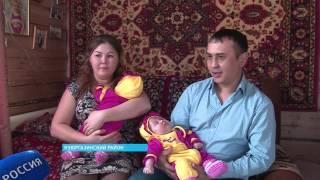 В одной из деревень Башкирии сразу у трех пар на свет появились двойняшки
