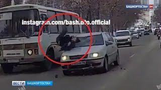 Успел запрыгнуть за капот: наезд на пешехода в Уфе сняли на видео