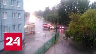 Взрывы под Ачинском: режим ЧС и закрытое небо - Россия 24