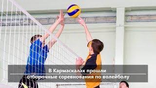 UTV. Новости центра Башкирии за 18 января