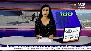Новости Белорецка и хроника происшествий от 20 ноября 2019 года. Полный выпуск