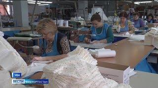 В Башкирии каждый день будут производить по 50 тысяч медицинских масок