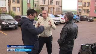 Пострадавший в массовой драке с участием спецназовца в Уфе написал заявление на обидчиков в полицию