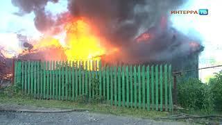 Пожар на Белинского   сгорели 2 жилых дома 07 06 21