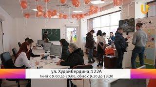 """Новости UTV. Открытие нового офиса компании """"Уфанет"""" в Стерлитамаке."""