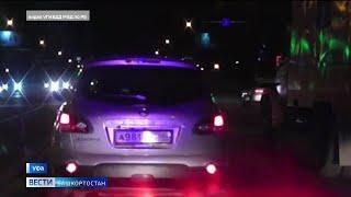 В Уфе задержали водителя, который установил на свою иномарку номер-«перевёртыш»
