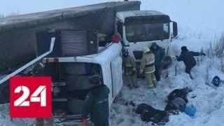ДТП с автобусом в Башкирии: погибших уже девять - Россия 24