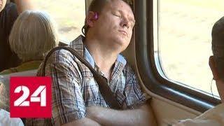 Плюс 43: пассажиры электричек борются с духотой, открывая двери на ходу - Россия 24