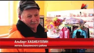 Мёртвые заводы Бакалинского района Башкирии. Старые Маты