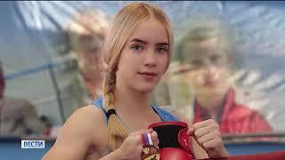 Пропажа боксерок не помешала Азалии Аминевой из Башкирии выиграть Чемпионат Европы