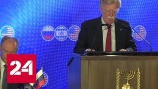 """""""Факты"""": Россия, США и Израиль договорились по Сирии. От 25 июня 2019 года (20:30) - Россия 24"""