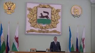 Очередное пятьдесят второе заседание Совета городского округа город Уфа Республики Башкортостан