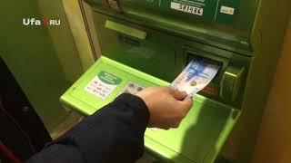 Тест-драйв 2000 купюры в Уфе: банкомат
