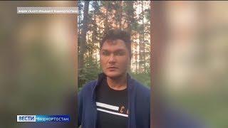 Уроженец Башкирии получил девять лет за труп модели в чемодане