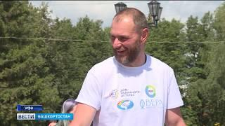 В Уфу прибыл велотурист, который проходит тысячи километров ради благотворительной миссии