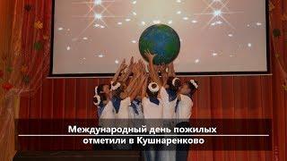 UTV. Новости центра Башкирии за 2 октября