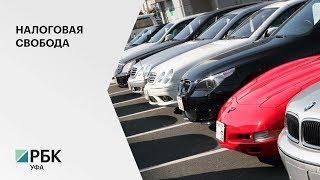 Еще одна категория жителей региона не будет платить налог за автомобиль мощностью до 150 л.с.