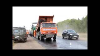 День за днем. 86-ой километр трассы Дюртюли-Нефтекамск отремонтировали