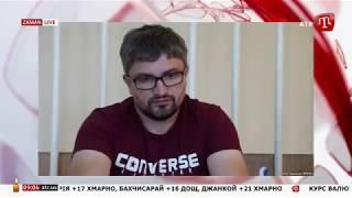 Кримськотатарського журналіста можуть вивезти до Ростова-на-Дону