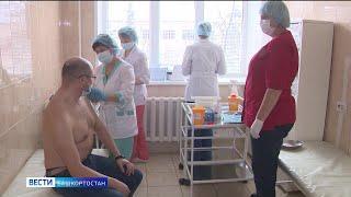 Шестилетний ребенок застрял в металлическом элементе, массовая вакцинация и «Гагара» прилетела в Уфу
